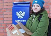 Почта России доставит 300 тысяч ручек для Тотального диктанта в 526 городов