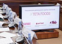 В ТОСЭР «Ефремов» создадут свыше 470 новых рабочих мест