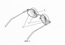 Очки, которые избавят от стресса, запатентовал изобретатель из города Сочи
