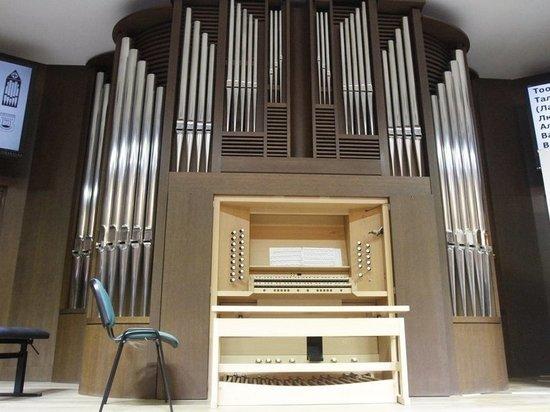 Ученые МГУ обнаружили один общий недостаток у органных залов