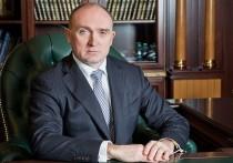 Губернатор Челябинской области Борис Дубровский подал в отставку