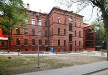 В Калининграде выявлен очаг кори