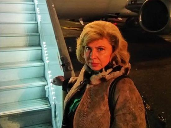 Уполномоченный по правам человека в РФ Москалькова прибыла в Киев