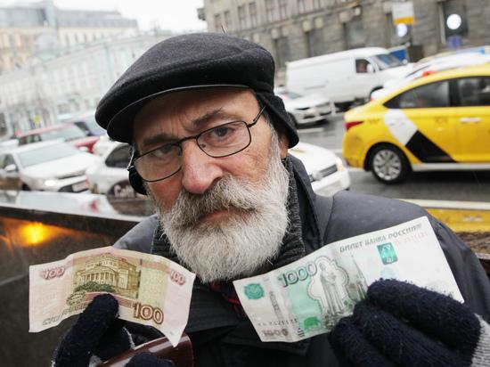 Росстат выявил связь между бедностью и одиночеством россиян