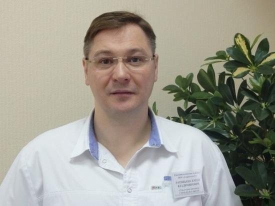 Ульяновский депутат ЗСО Ратников отказался от мандата