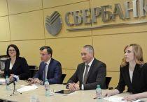 Сбербанк подвел итоги работы за 2018 год в Тверском регионе