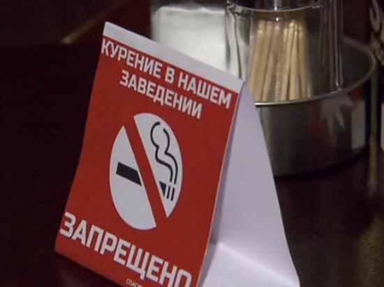 Законопроект защиты здоровья граждан от табака - это коррупционная кормушка