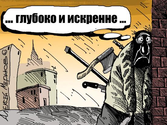 Валентина Шинкаренко потеряла мужа, сына и всё имущество благодаря «другу семьи»