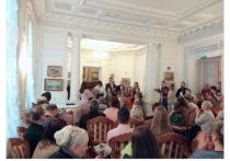В Серпухове состоится концерт «Дети в мире старинной музыки»