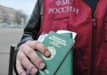 Ульяновцы прописали в своих квартирах 70 мигрантов