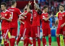 Сможет ли сборная России удивить на ЧМ в Катаре?