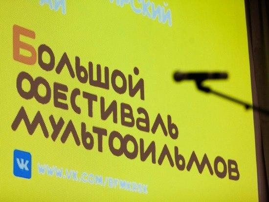 Анджелина Джоли и русский панк: гид по Большому фестивалю мультфильмов