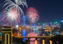 Оргкомитет назвал стоимость мероприятий к 300-летию Екатеринбурга