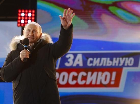 Уральскому учителю стало стыдно за поддержку Путина: пригрозили увольнением
