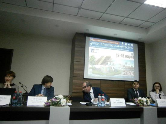 В Тюмени обсудили перспективы развития строительной отрасли