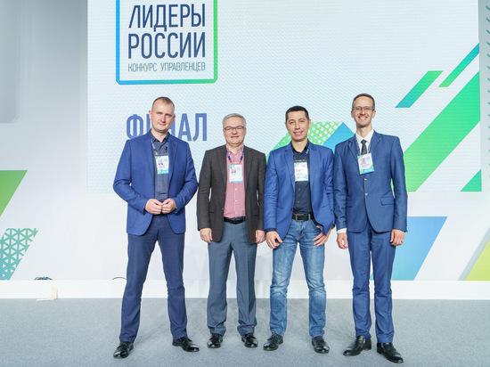Югорчане приняли участие в финале Всероссийскогоконкурса«ЛидерыРоссии»
