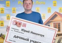 Житель Бурятии переехал в Севастополь и выиграл полмиллиона в лотерею