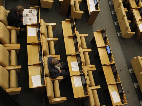 В Госдуме создают парламентский клуб для сближения депутатов