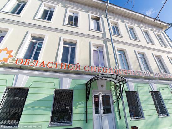 В начале апреля станет известно кто освоит миллиарды в Томске по нацпроекту «Здоровье»