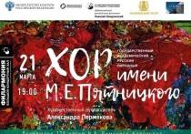 45-й Фестиваль русской музыки открывается сегодня в Пскове