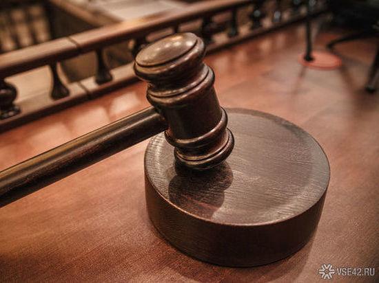 Осуждена группа вымогателей, похитившая у кузбассовца более 1,2  млн рублей