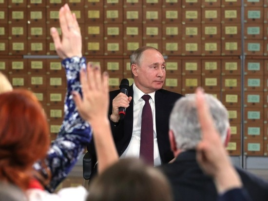 Путина пригласили на кинофестиваль