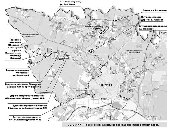 Предварительный план ремонта автомобильных дорог местного значения на 2019 год включил в себя 10 объектов