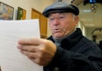 Бывший мэр Москвы Юрий Лужков оценил решение властей Казахстана переименовать столицу - Астану - в Нурсултан, отметив, что это мероприятие будет весьма дорогостоящим