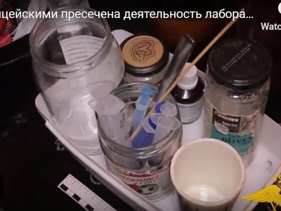 Калининградка открыла промышленное производство амфетамина