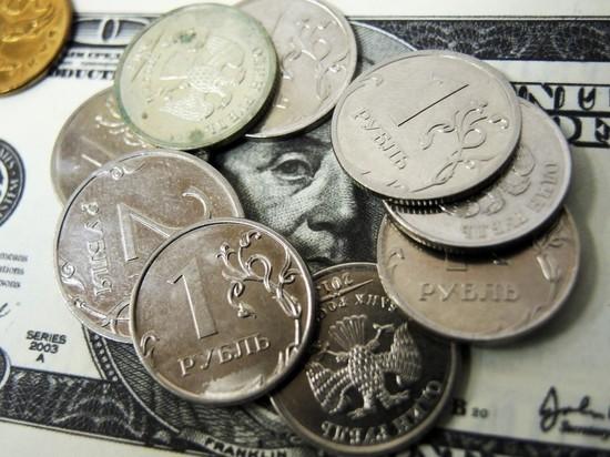 Доллар опустился ниже 64 рублей