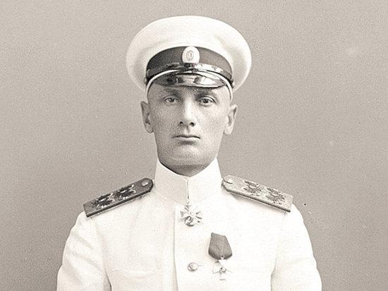 ФСБ России рассекретила уголовное дело адмирала Александра Колчака