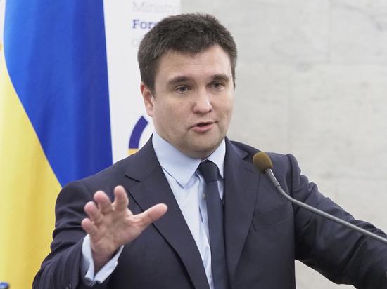 Глава МИД Украины намекнул на