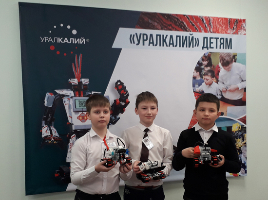 В Березниках открыты лаборатории робототехники и 3D-моделирования