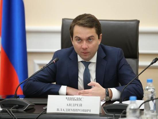 Врио губернатора Мурманской области назначен Андрей Чибис