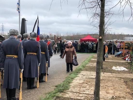Церемония похорон Началовой завершилась