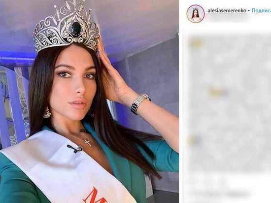 """Победительницу конкурса """"Мисс Москва"""" впервые в истории лишили титула"""