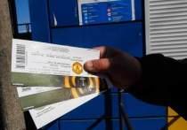 Наказывать рублем перекупщиков билетов на официальные спортивные мероприятия предлагает Минспорт