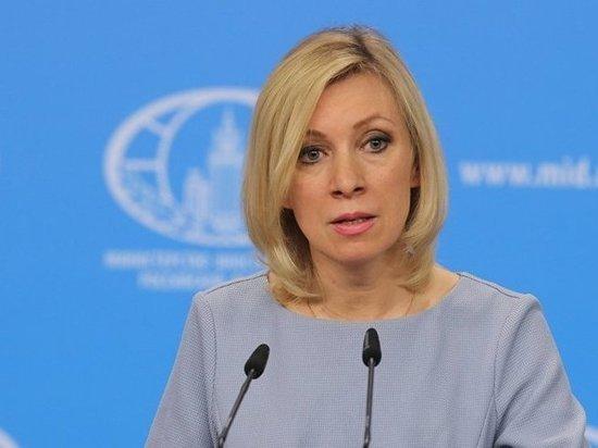 Захарова пригласила иностранных политиков в Крым