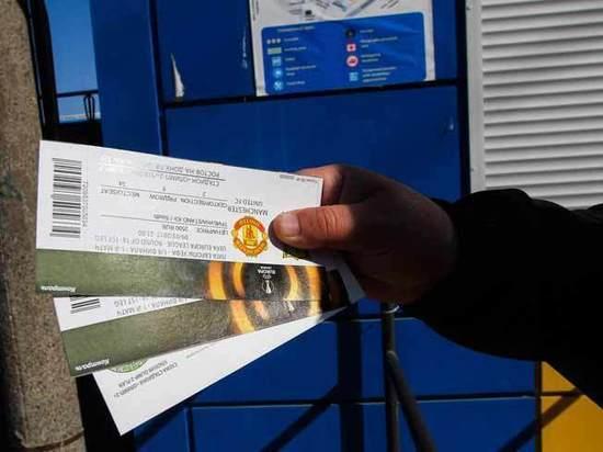 Минспорт предложил штрафовать перекупщиков билетов на все матчи