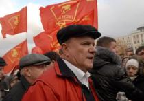 Зюганов раскритиковал отказ ЦИК передать мандат Грудинину
