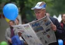 В марте в любом почтовом отделении Москвы и Подмосковья, а также в редакционных пунктах «МК» можно досрочно подписаться на издания газеты  на 2-е полугодие 2019 года с доставкой на дом