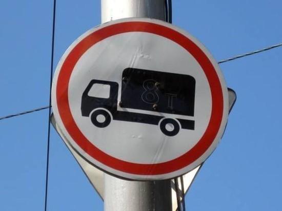 В Саранск в апреле будут пускать не все грузовики