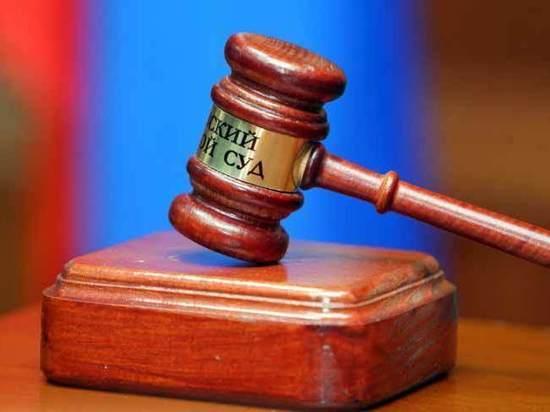 Мособлсуд вынес приговор по громкому убийству поставщика природного камня