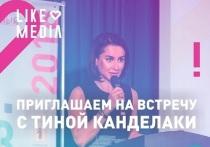 Тину Канделаки в Ярославле покажут он-лайн