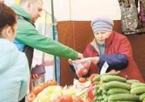 В России страшно подорожала овощная продукция