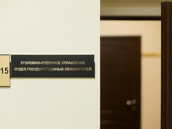В Волгограде экс-сотрудник военкомата получил год колонии за взятки