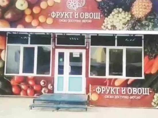 Антимигрантские протесты в Якутске привели к торговому и транспортному коллапсу