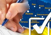 Украина: сменяемость власти принципиальна