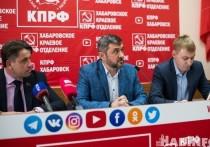 Коммунисты готовятся «брать штурмом» власть в Хабаровском крае