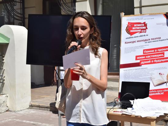 На новосибирский конкурс молодых поэтов приходят стихи со всей страны